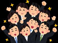 ~経営方針発表会②~